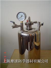 國產不銹鋼壓力罐5L可以配套清潔度檢測裝置使用 MSY05000 MSY10000 MSY20000 5L 10L 20L
