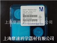 TCTP02500 merck millipore 聚碳酸酯濾膜,親水,10 μm,25 mm,白色,光面  TCTP02500