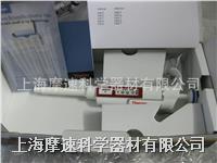 Thermo Finnpitte F1 移液器0.2-2UL 货号4641010 Thermo Finnpitte F1 移液器0.2-2UL 货号4641010