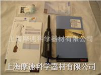 Thermo Scientific Finnpitte F2单道移液器货号4652080 Thermo Scientific Finnpitte F2单道移液器货号4652080