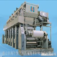 NMHYB-多版高速凹版印刷机