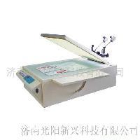 GY-6292型多功能彩色制版印刷一体机