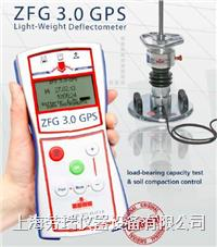 ZFG3.0Evd 动态变形模量测试仪