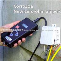 CorroZOA手持式数据采集仪 CorroZOA