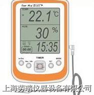 DHT-1数字温湿度计 DHT-1