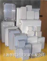 IP67防水接线盒