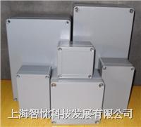 铸铝接线盒