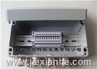 防水防尘防腐防爆接线盒控制箱