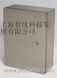 不锈钢防水接线盒 E203012
