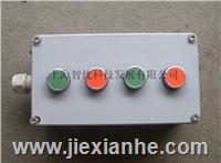 铸铝按钮盒 AL122209,AL121208,AL081808,AL162609