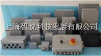 防水电气盒 ZC081107,ZC152010,ZC192813