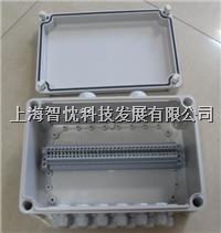 防水接线端子盒