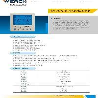 中央空调温控系列产品