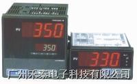 (横河)YOKOGAWA--温控器|温控仪表