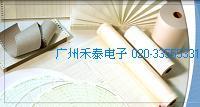HITACHI 记录纸 661-7501 ★www.gzhtdz.com ●020-33555331