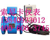 NV2118D电磁流量计