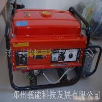 微型自控燃气发电