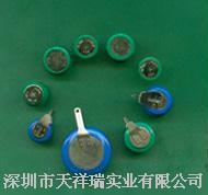 扣式镍氢、镍镉电池