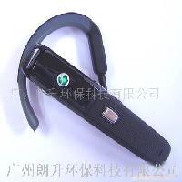 HBH-610A手機免提設備