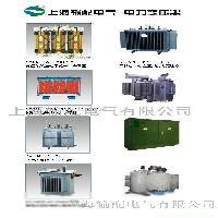 輸配電氣設備及高壓元件