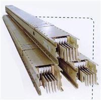 滑接式铝母线槽01