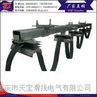 钢体集电器  *
