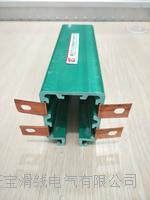 4级 50A 多级铜排管式安全滑触线  TBHXTS•●、DHG •●、 HFP
