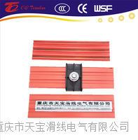 3p-150A无接缝安全滑触线 DHB-3P-150A