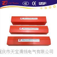 进口型欧标1000A铝不锈钢滑触线  TBWL
