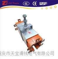 5级 140A 多级带铝外壳铜排安全滑触线  TBHXTL