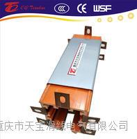 5级 100A 多级带铝外壳铜排安全滑触线  TBHXTL