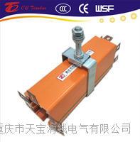 5级 140A 多级铜排管式安全滑触线  TBHXTS•●、DHG •●、 HFP