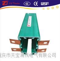 4级 140A 多级铜排管式安全滑触线  TBHXTS•●、DHG •●、 HFP