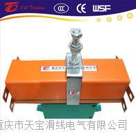 4级 120A 多级铜排管式安全滑触线  TBHXTS•●、DHG •●、 HFP