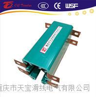 4级 100A 多级铜排管式安全滑触线  TBHXTS•●、DHG •●、 HFP