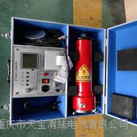 中频直流高压发生器