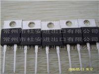 高压肖特基二极管
