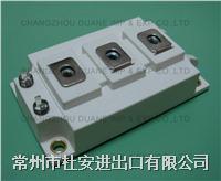 300A IGBT 模块