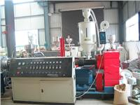 HDPE高速硅芯管生产线  SJ90-30