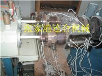 PVC穿线管生产线 16-40