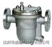 全不銹鋼自由浮球式蒸汽疏水閥 CS41W-16C