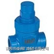 熱靜力型蒸汽疏水閥