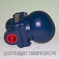 杠桿浮球型疏水閥 F2