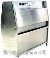 廈門德儀是一家專業生產銷售批發紫外線耐候試驗箱廠家 DEZN