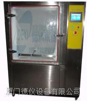 厦门德仪生产现货供应DSC-500B箱式防尘测试机 DSC-500B