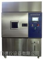風冷式氙燈老化試驗箱 DESN-150BF(風冷型)