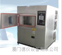 兩廂式溫度沖擊測試箱 DEBF-50