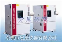 标准型恒温恒湿试验机,恒温箱 (H.R.L.U.S)G- 120