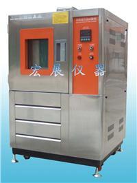 深圳恒温恒湿箱 rp-80