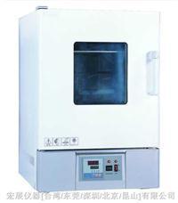 高温高湿试验机 SH02G
